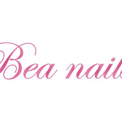 Logótervezés - Bea nails